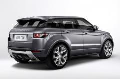 2015 Land Rover Range Rover Photo 3