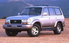 1997 Lexus LX 450 exterior