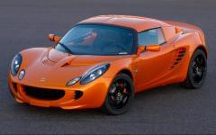 2005 Lotus Elise Photo 1
