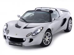 2009 Lotus Elise Photo 1