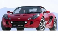 2010 Lotus Elise exterior