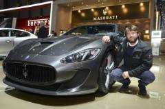 2015 Maserati GranTurismo Photo 7