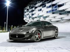 2015 Maserati GranTurismo Photo 8