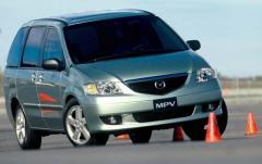 2002 Mazda MPV exterior