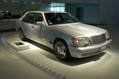 1995 Mercedes-Benz S-Class Photo 4
