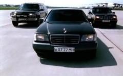 1998 Mercedes-Benz S-Class Photo 2