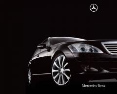 2005 Mercedes-Benz S-Class Photo 4