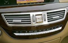 2008 Mercedes-Benz S-Class interior