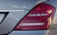 2010 Mercedes-Benz S-Class exterior