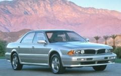 1993 Mitsubishi Diamante exterior