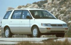1995 Mitsubishi Expo exterior