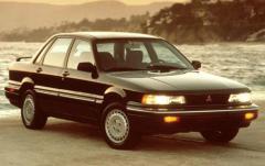 1990 Mitsubishi Galant exterior