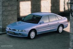 1993 Mitsubishi Galant Photo 1