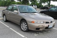 1997 Mitsubishi Galant Photo 1
