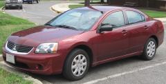 2007 Mitsubishi Galant Photo 1