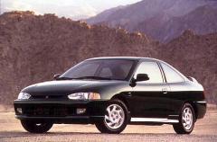 1998 Mitsubishi Mirage Photo 1