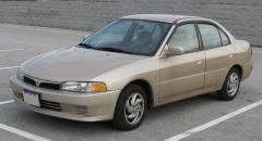 2002 Mitsubishi Mirage Photo 1