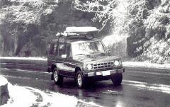 1991 Mitsubishi Montero exterior