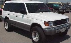 1995 Mitsubishi Montero Photo 1