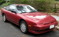 1992 Nissan 240SX Photo 1