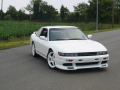 1993 Nissan 240SX Photo 1