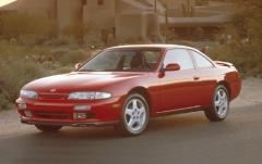 1995 Nissan 240SX exterior