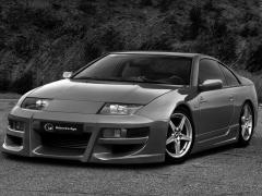 1996 Nissan 300ZX Photo 1