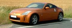 2003 Nissan 350Z Photo 6