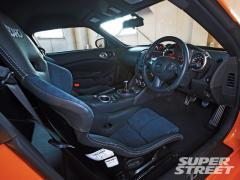 2009 Nissan 370Z Photo 7