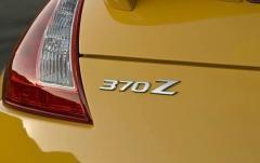 2009 Nissan 370Z exterior