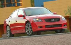 2005 Nissan Altima exterior