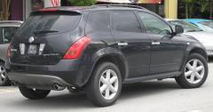 2007 Nissan Murano Photo 4