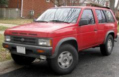 1992 Nissan Pathfinder Photo 1