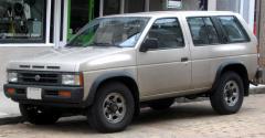 1993 Nissan Pathfinder Photo 1