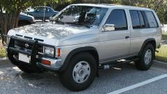 1995 Nissan Pathfinder Photo 1