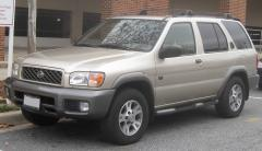 2000 Nissan Pathfinder Photo 1