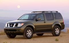 2005 Nissan Pathfinder exterior