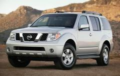 2009 Nissan Pathfinder Photo 1