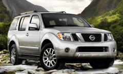 2010 Nissan Pathfinder Photo 1