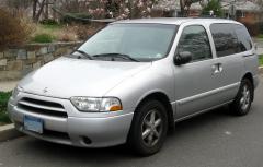 2001 Nissan Quest Photo 1