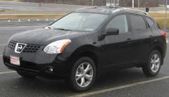 2008 Nissan Rogue Photo 5