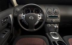 2008 Nissan Rogue interior