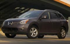 2008 Nissan Rogue exterior