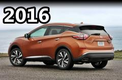 2016 Nissan Rogue Photo 4