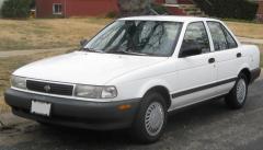 1996 Nissan Sentra Photo 1