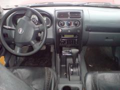 2004 Nissan Xterra Photo 6