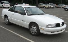 1993 Oldsmobile Achieva Photo 2