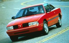 1995 Oldsmobile Achieva exterior