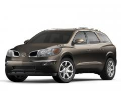 2004 Oldsmobile Bravada Photo 1