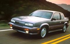 1991 Oldsmobile Cutlass Calais exterior